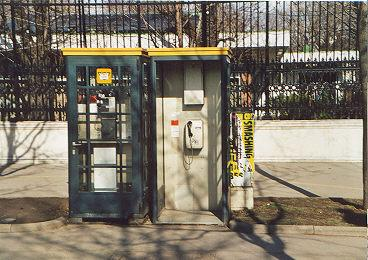 "Handicapped phonebooth near the Parliament</BR></BR><span class=""date-display-single"" property=""dc:date"" datatype=""xsd:dateTime"" content=""2000-02-29T00:00:00+00:00"">Feb 29, 2000</span>"