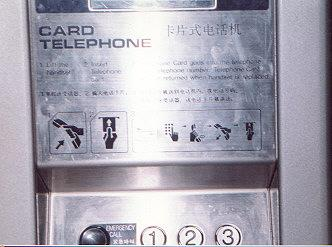 "Card phone</BR>Sent in by: Chochese</BR><span class=""date-display-single"" property=""dc:date"" datatype=""xsd:dateTime"" content=""1996-03-11T00:00:00+00:00"">Mar 11, 1996</span>"