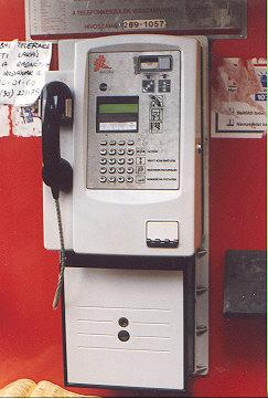 "Bill payphone (only in Budapest Megacity)</BR></BR><span class=""date-display-single"" property=""dc:date"" datatype=""xsd:dateTime"" content=""1997-07-31T00:00:00+00:00"">Jul 31, 1997</span>"