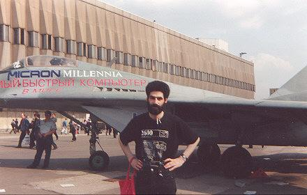 "The letters on the plane says Micron-Millenia, the world fastest computer.  Needless to say we don't know what this computer is at all.  Featured is Michael Bravo.</BR>Sent in by: Asy</BR><span class=""date-display-single"" property=""dc:date"" datatype=""xsd:dateTime"" content=""1995-05-25T00:00:00+00:00"">May 25, 1995</span>"